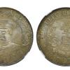 民国开国银币的市场价是多少?