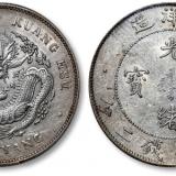 银元价格上涨,小心买到高仿!