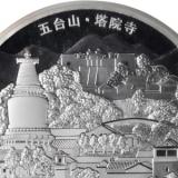 纪念币在网上的报价有很多,为什么交易的地方很少见?