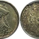 改革开放四十年,老银元涨了多少?