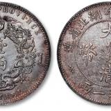 什么样的老银元才算好品相,专家都是靠什么判断的?