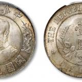 老银元价格为何能一枝独秀,会不会下跌?