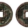 古铜币上的方孔最初是干什么用的?