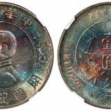 银元怎么保存?
