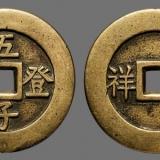 影响钱币收藏价格,除量之外,还有其它什么因素?