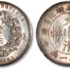 现在银币炒作的很热,收藏银币对社会的发展有什么意义?