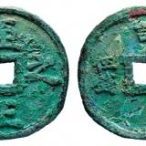 古钱币市场是否真的很好?