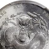银元行情涨,反而好币越来越少见了