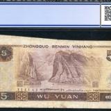 从新中国纸币看历史