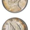 哪些银元可以值几百万一枚?