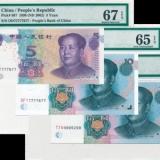 再熟悉不过的99版10元纸币,收藏投资价值如何?