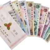 第四套人民币有收藏价值吗