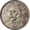 民国三年一元银元,怎么鉴定真假?能值多少钱?
