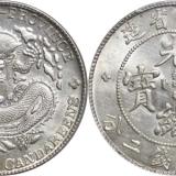 云南版块银元价格全线发力上涨