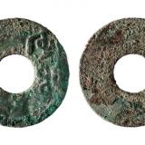 古钱币经过一轮盘整,哪些品种依然坚挺?