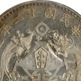 钱币收藏注重的是版别还是品相?
