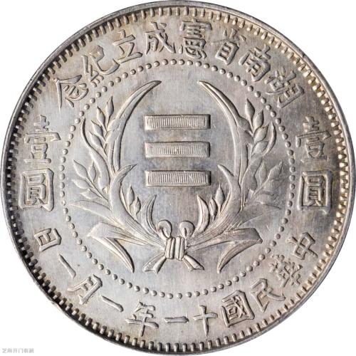 2021年4月下旬老银元价格平稳(附最新价格参考)