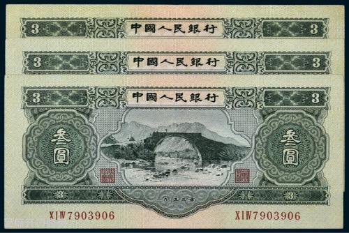 收藏人民币五注意