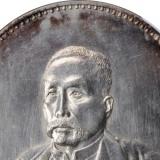 想投资点古钱币银元,下手哪个品种合适?