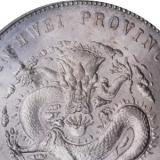 中国清代龙洋银元的艺术性远超欧美