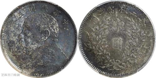 中国中小城市的古玩城银元收藏市场现状调查