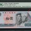 1980年10元纸币的收藏与投资