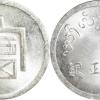 老银元的价格为何都在不断上涨?