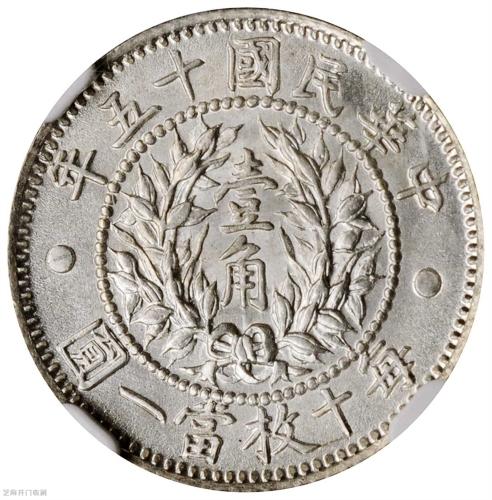 老银元行情越来越好,为什么行情这么好?