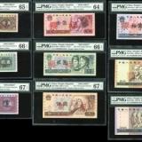 第四套人民币身价翻着跟头涨