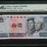 1980年10元纸币有望成黑马