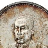 银元市价格屡创新高