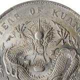 银元价格行情有感