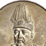 纪念币生锈有什么办法清理?