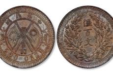 古铜币怎么才能卖出去?