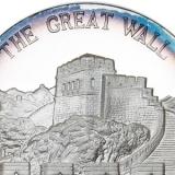 长城币与长城纪念币有啥区别?