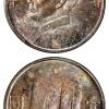孙中山银币二十三年价值多少?