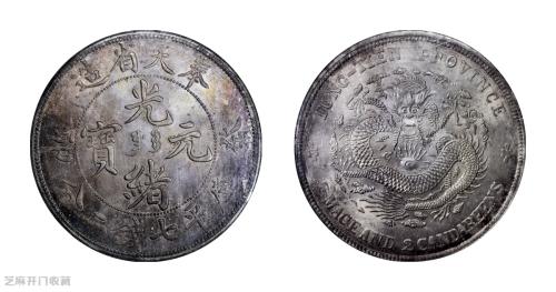银元的升值空间大么?