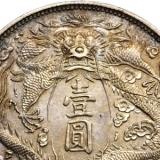 有人说一个银元价值几十万上百,是真的吗?