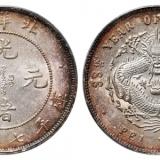 钱币收藏真正的价值在哪里?