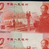 建国50周年纪念钞有着理想的收藏地位