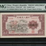 第一套人民币牧马图投资价值