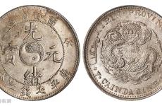 钱币收藏是一种修养,同时可以增值