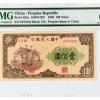 1949年百元大帆船纸币行情分析