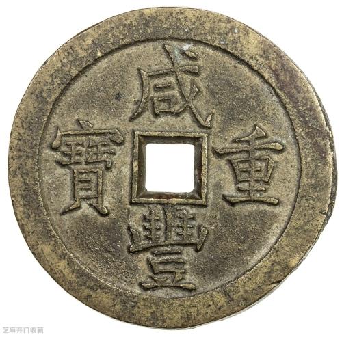 古钱币现在是不是真的值钱?