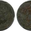 贵州铜元收藏价值高吗?
