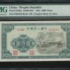 收藏一版蒙古包纸币注意事项