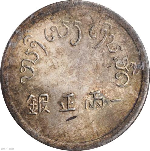 买真银元应该去什么地方买?