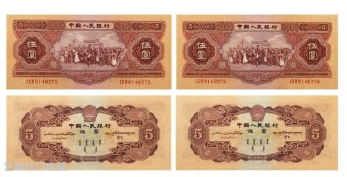 人民币收藏珍品难寻