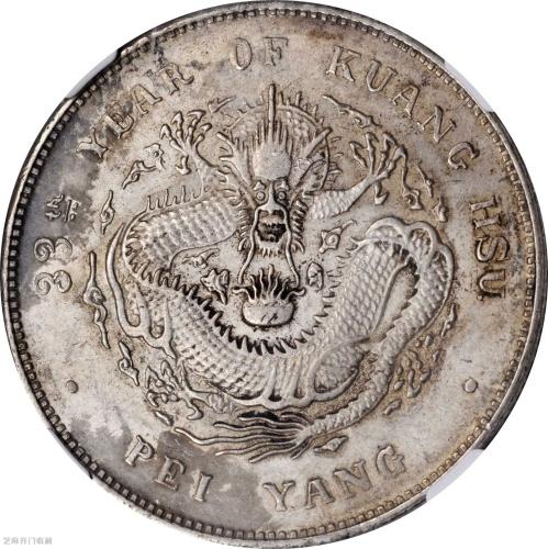 老银元该怎么出售?