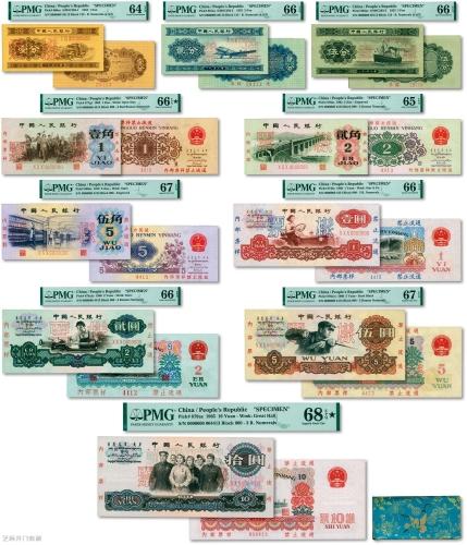 关注三四套人民币收藏升值潜力大